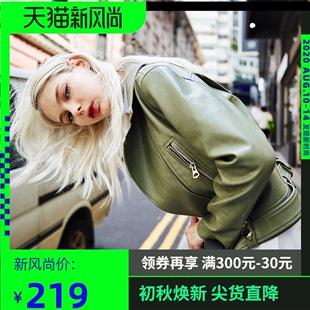 2020春秋季新款短款PU皮衣女士绿色小外套修身机车百搭皮夹克显瘦