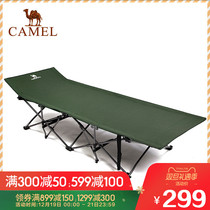 Camel Camel outdoor Rollaway bed outing Outdoor camping comfortable Rollaway bed