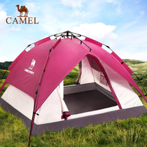 Camel Outdoor Tent 3-4 people automatically thickened windproof and rainproof free of 2 people camping tent for two