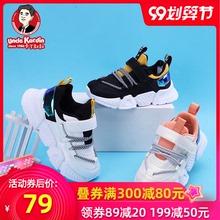 【99划算】【卡丁】秋季男女童防滑皮面运动鞋