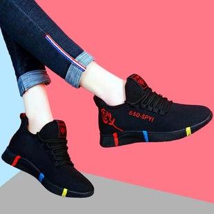 老北京布鞋女鞋单鞋一脚蹬网鞋妈妈鞋休闲百搭学生平底跑步运动鞋