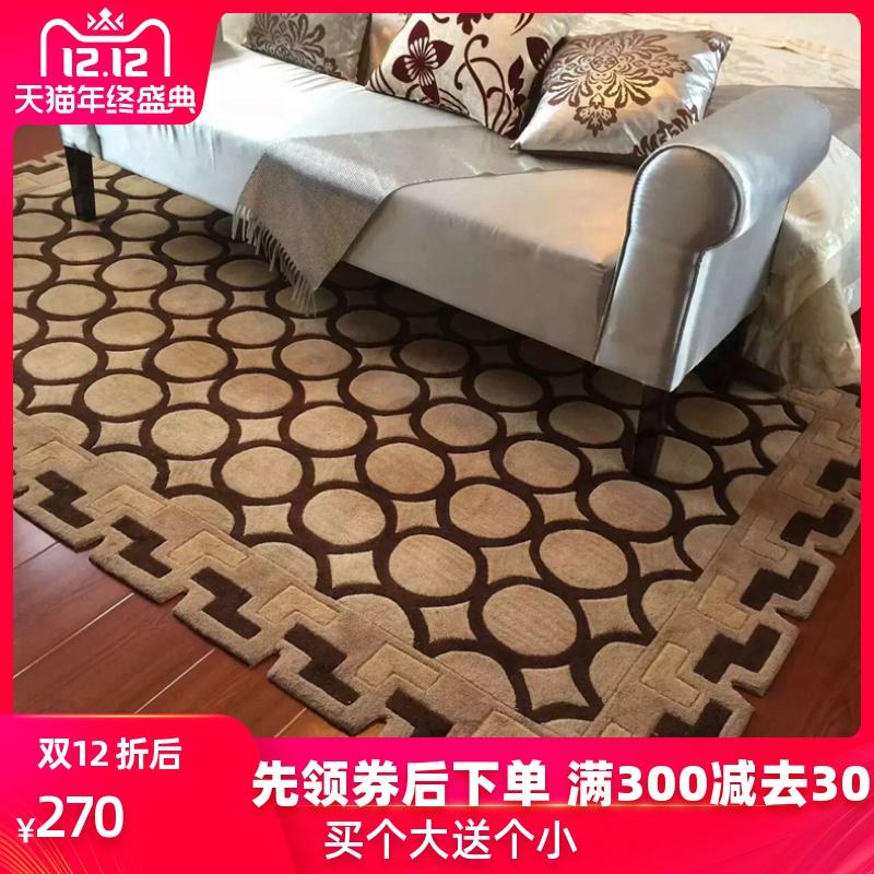 现代简约中式地毯新西兰羊毛混纺地毯客厅茶几卧室地毯手工羊毛毯 - 封面