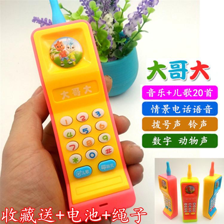 Игрушечные телефоны Артикул 566218163341