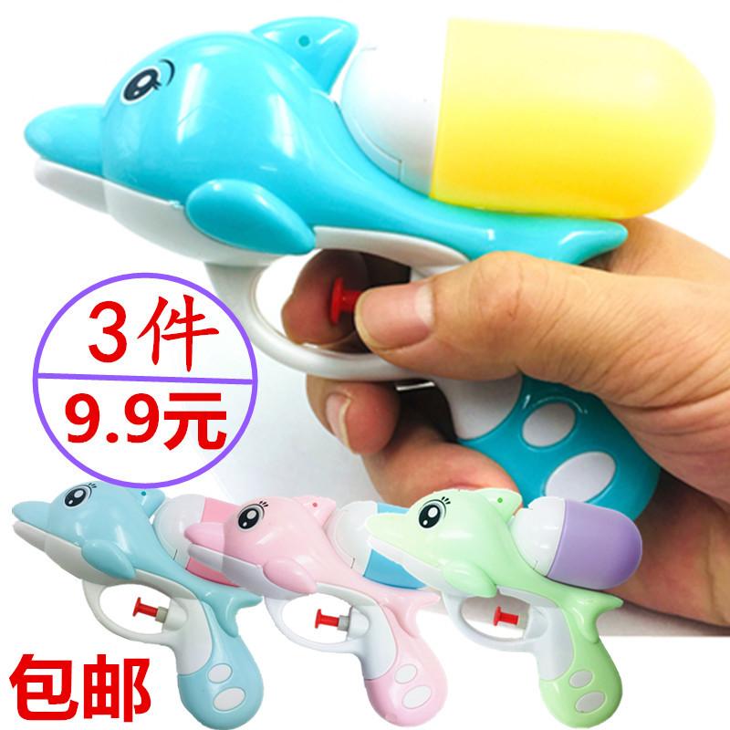 12-01新券迷你小水枪宝宝喷水戏水呲洗澡玩具
