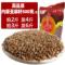 内蒙古一级亚麻籽仁500克纯生子粮油米面粉黄金五谷杂粮天然新仔