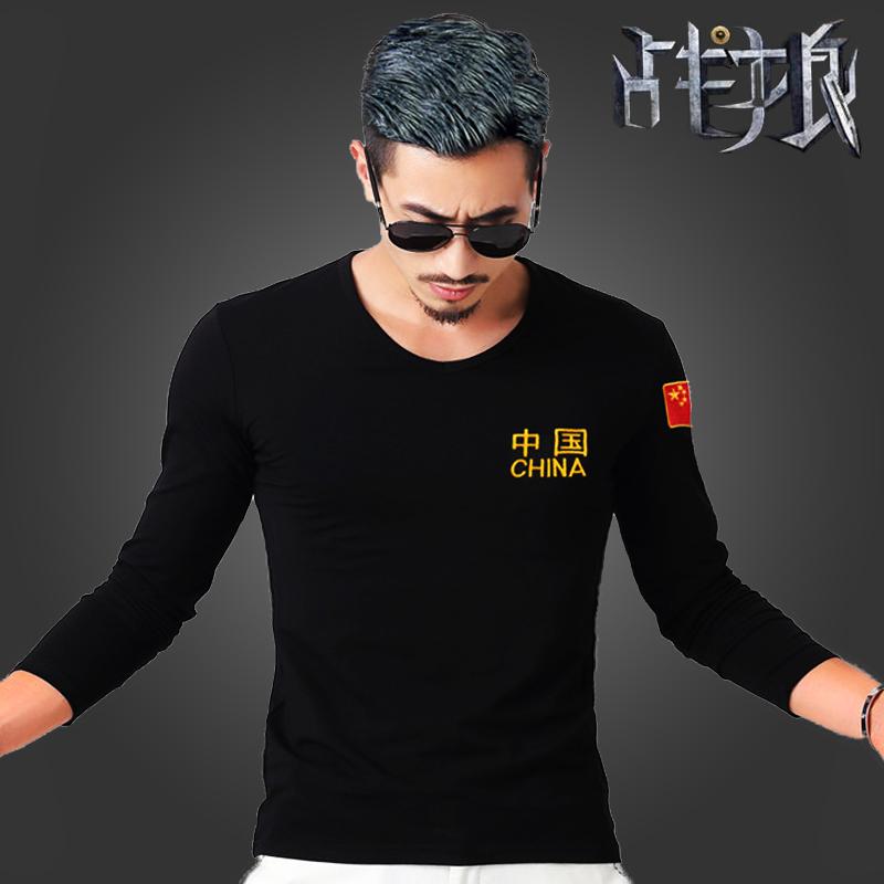 中国旗体T恤军迷新款秋季长袖V领特种兵部队男紧身军装战术装衣服