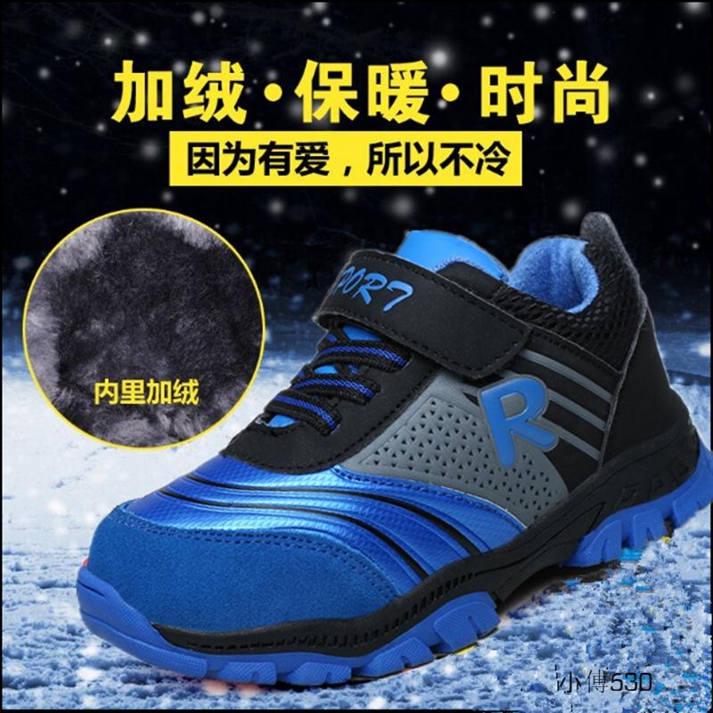 外贸厂家直销17冬季新款加毛儿童雪地靴真皮大童棉靴休闲保暖男童