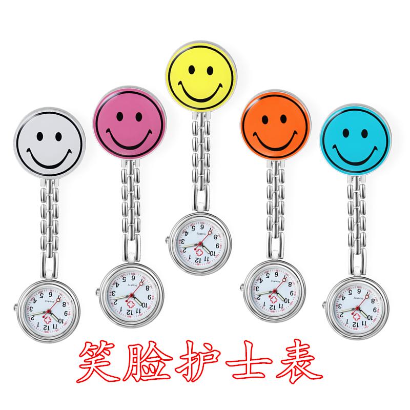 Карманные часы Артикул 10842501751