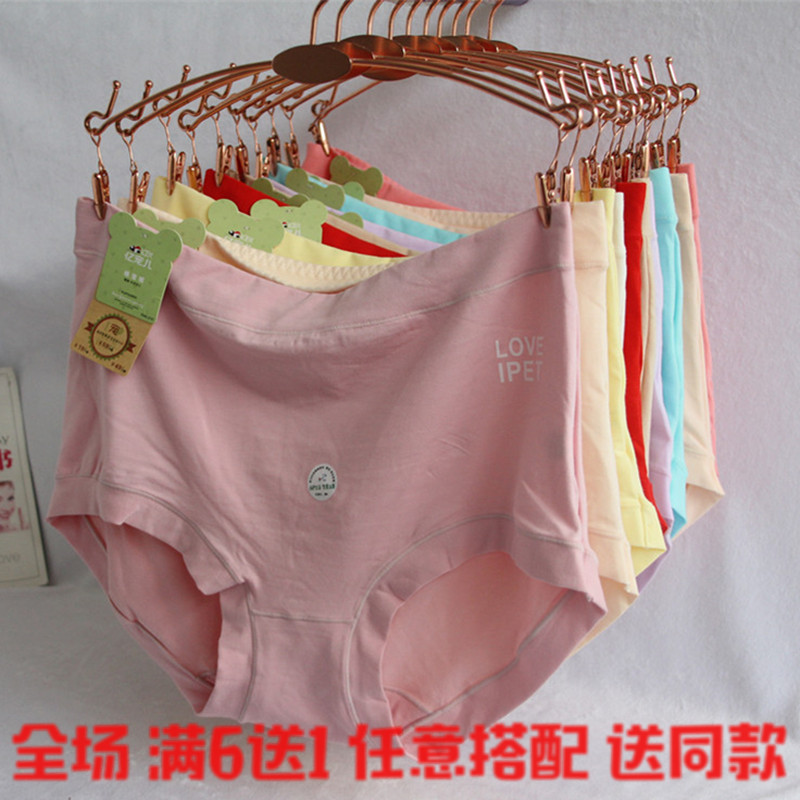 3 Pack mail 100 million baby underwear womens high waisted large size Pants Top simple solid color mom pants fat mm