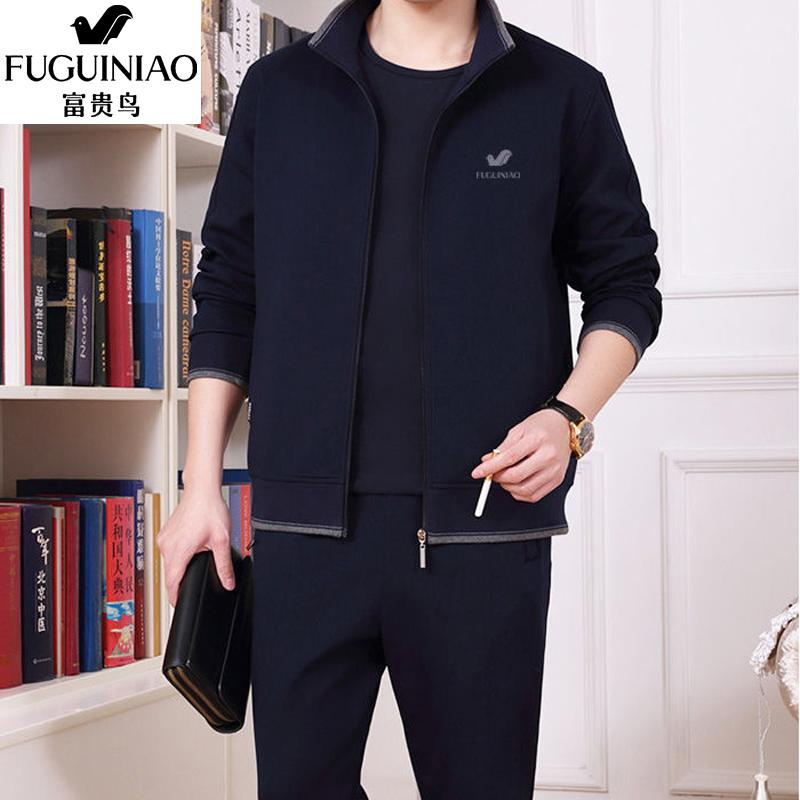 富贵鸟中老年运动套装男士两件春季薄款三件套休闲爸爸装新款外套