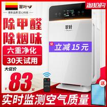 280i智能空气净化器家用除甲醛吸二手烟雾霾卧室室内氧吧Blueair