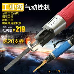 超声波气锉AF5A气动打磨机锉刀两用往复研磨修边锯磨具抛光金属木