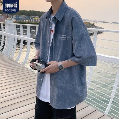 扎染衬衫男生短袖花夏威夷夏季日系衬衣薄款大码上衣痞帅冰丝外套