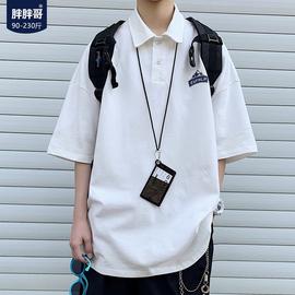 胖胖哥polo衫男夏季翻领大码男装韩版潮流短袖T恤宽松男士上衣服图片