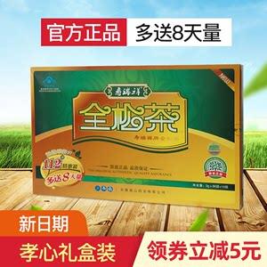 寿瑞祥牌全松茶 3.0g/袋*112袋官方正品松针茶松花粉袋泡茶礼盒装
