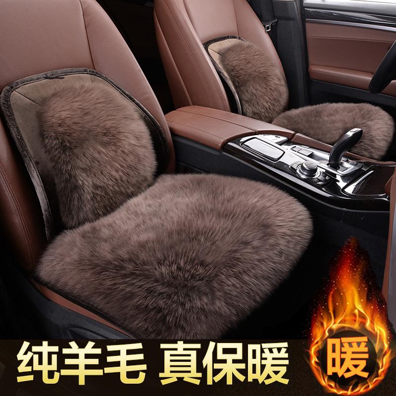 羊毛汽车坐垫冬季毛绒单片三件套无靠背保暖长毛垫小轿车通用座垫
