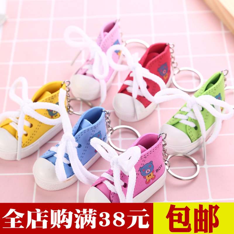 Cute mini shoes cartoon picture EVA high top shoes shoes personalized creative Key Chain Pendant Gift