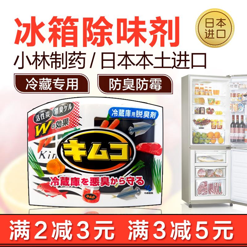 Поглотители запаха для холодильников Артикул 558244404006