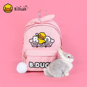 B.Duck小黄鸭尼龙中号双肩包茱萸粉蝴蝶结可爱少女包2019新款