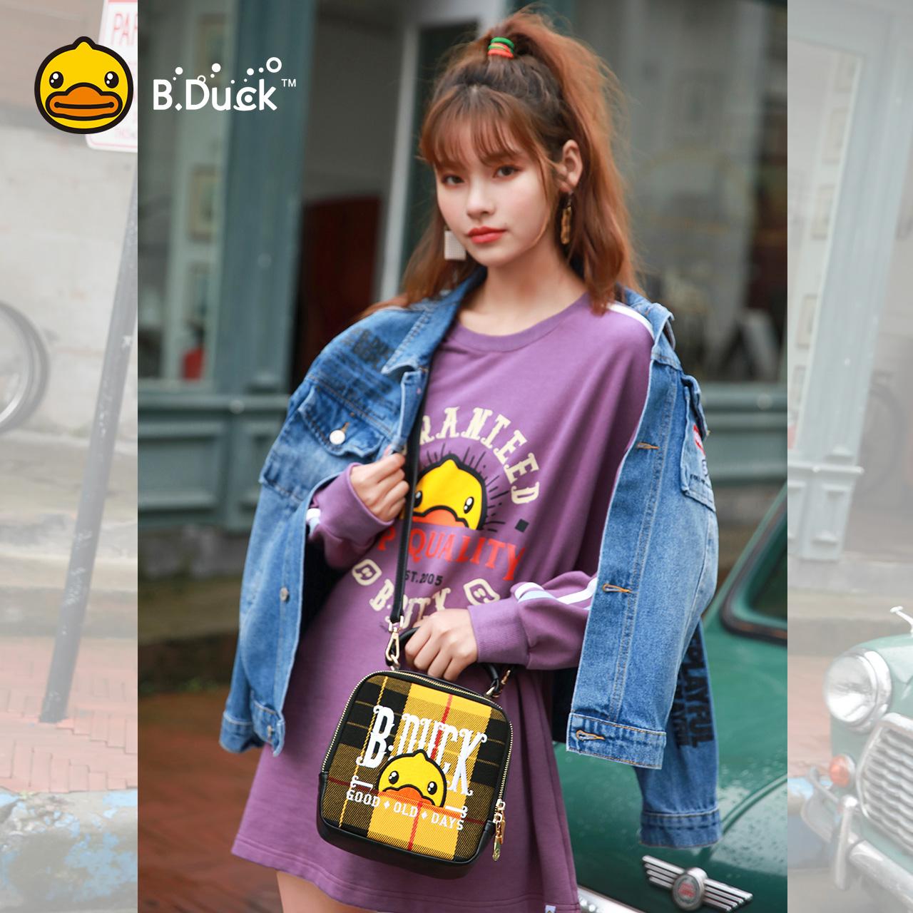 Женские сумки из кожзама Артикул 594538839298
