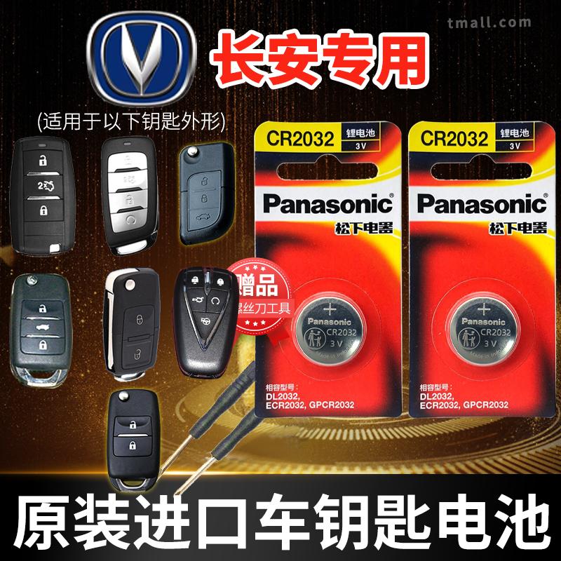 Батареи / Блоки питания Артикул 566184724651