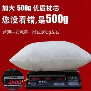 抱枕枕芯靠垫客厅沙发靠背腰枕大小多种抱枕心正方形