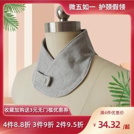 假领子女百搭假领保暖多功能纯棉毛衣装饰高领围脖护颈护颈椎脖套