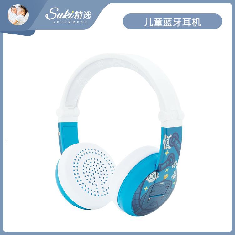 Suki精选芭迪风buddyphones儿童耳机头戴式无线学习蓝牙耳机带麦