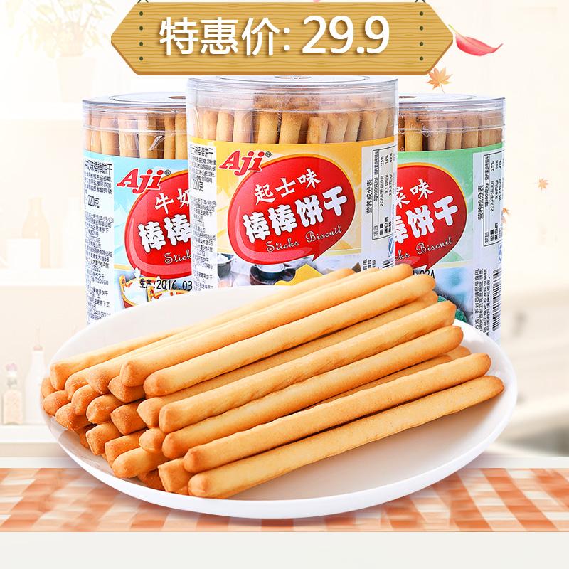 AJI长条棒棒形韧性饼干220g*3多口味手指磨牙饼干棒桶装休闲零食