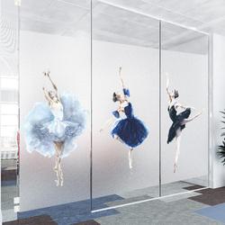 创意艺术舞蹈人物玻璃贴纸舞蹈培训班教室玻璃门窗磨砂贴膜装饰画