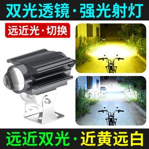 电动车灯摩托车超亮led大灯改装外置切线强光透镜射灯铺路灯黄光