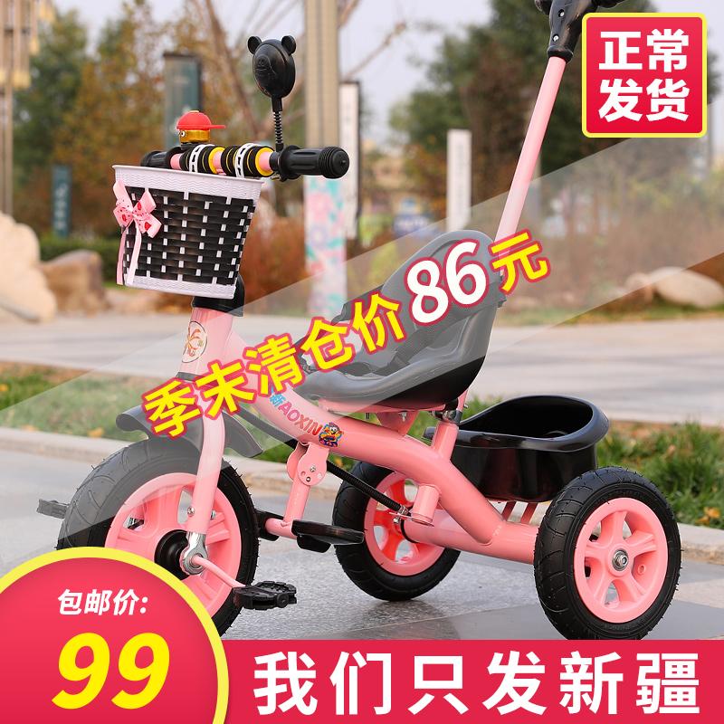 Детские коляски Артикул 591815444774
