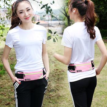攀越者运动腰包多功能跑步男女户外手机包防盗贴身隐形防水小腰包