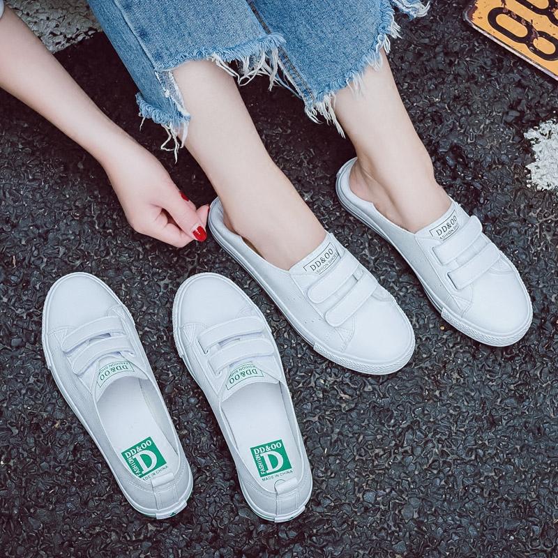 夏季浅口小白鞋女2018新款韩版帆布鞋百搭懒人鞋一脚蹬女鞋白鞋子