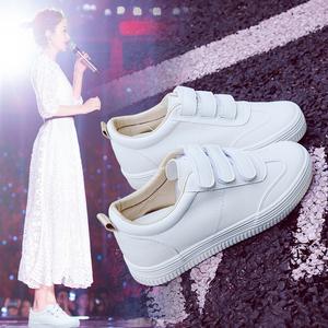 内增高小白鞋女鞋2020年夏季新款魔术贴百搭厚底小码34休闲单鞋子