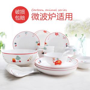 创意碗碟套装28头家用中式陶瓷碗盘组合骨瓷日韩卡通可爱餐具