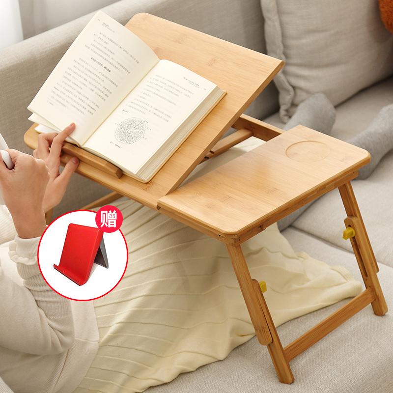 床上小桌子电脑桌书桌小桌板折叠桌宿舍学生书桌学习桌懒人桌床桌