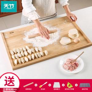 天竹擀面板家用实木大号厨房杆案板