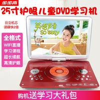步步高25寸移动dvd影碟机儿童vcd播放机便携式家用evd高清小电视