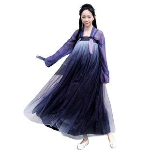 原創北極星漢服女古裝齊胸襦裙紫色仙女裙夜未央飄逸古風超仙學生