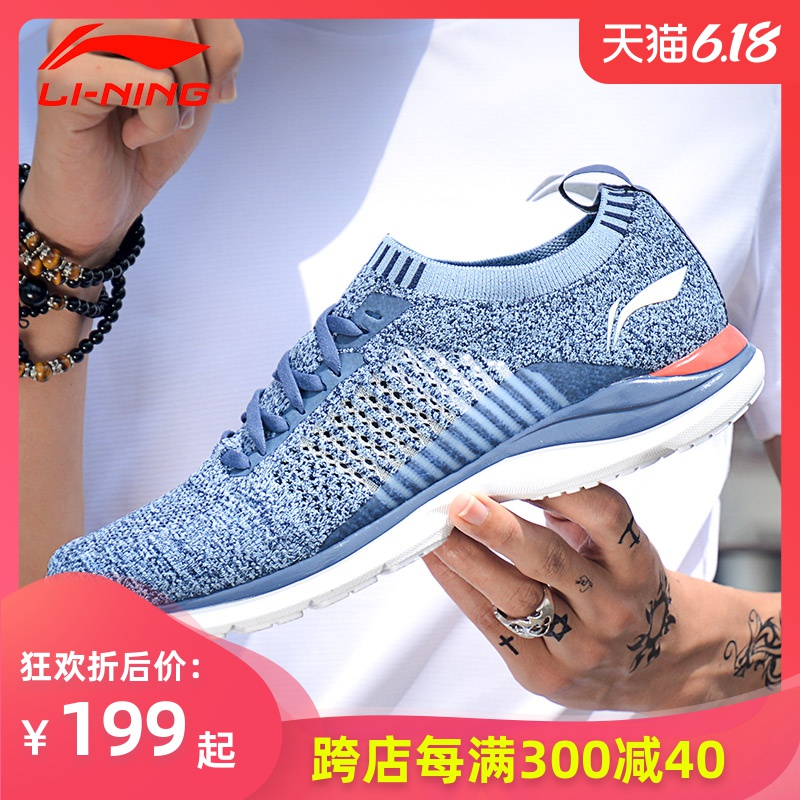 Men's shoes in summer, new style of ventilation, super light 15 running shoes, net shoes, shock-absorbing, wear-resistant, genuine, low grade sports shoes.