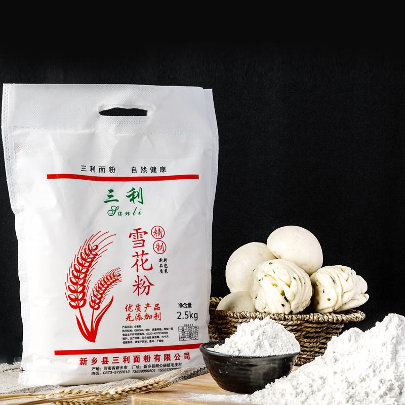 精制雪花粉面粉5斤小麦饺子食材