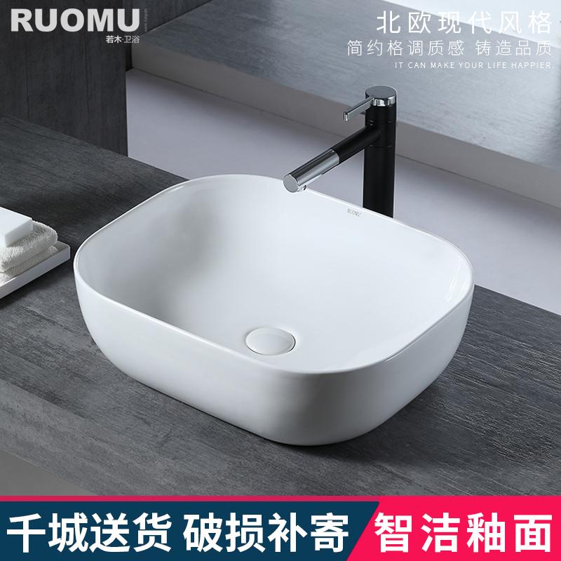 Раковины для ванной комнаты Артикул 597406980331