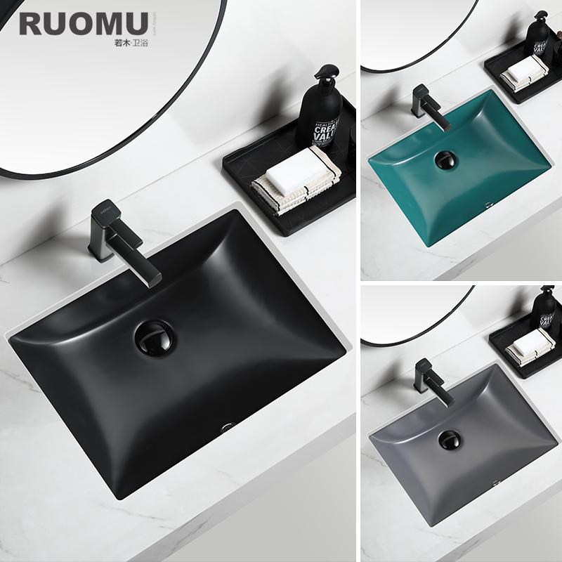 若木方形台下盆洗手盆嵌入式陶瓷洗脸盆北欧家用卫生间黑色面盆池