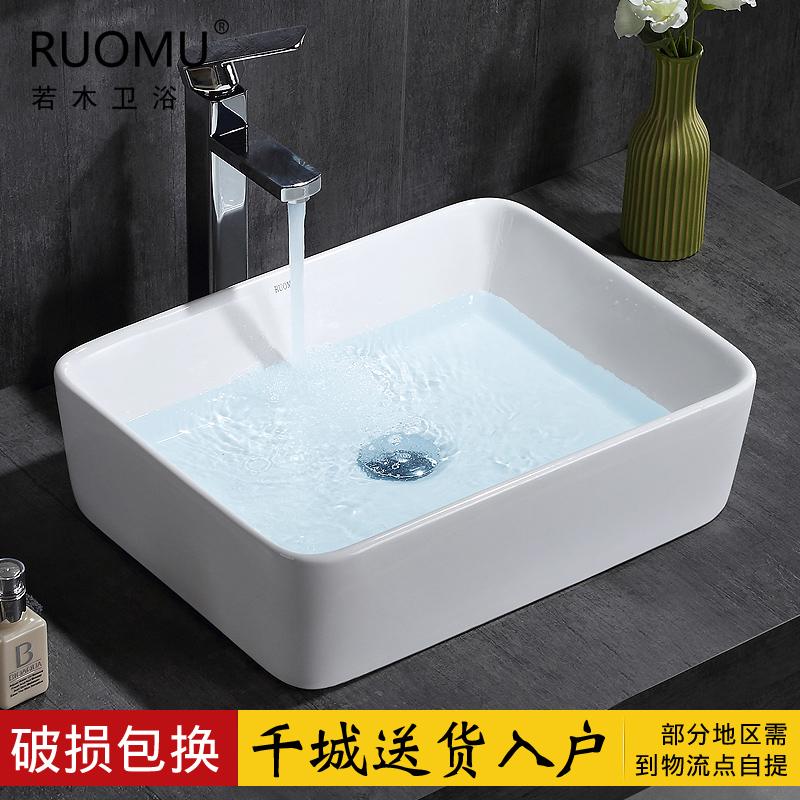 台上盆 白色衛生間洗手盆洗臉盆洗漱台盆陶瓷藝術盆 大尺寸方型盆