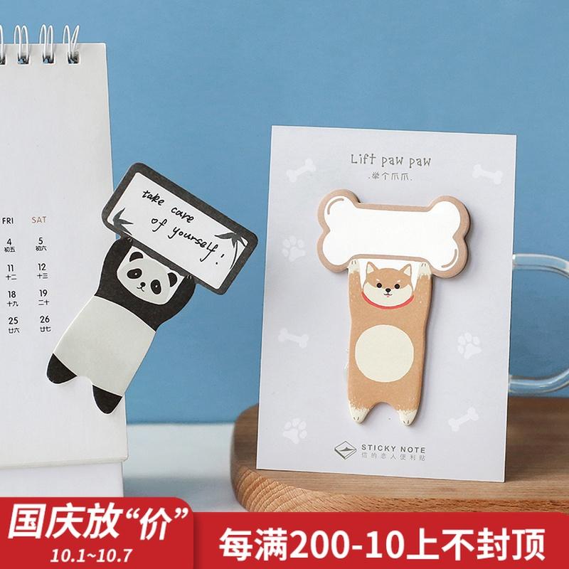 举个爪爪熊猫肥柴信的恋人便利贴12月01日最新优惠