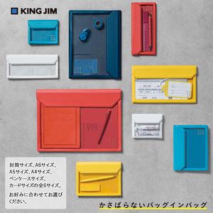 日本锦宫a4文件袋手帐flatty笔袋
