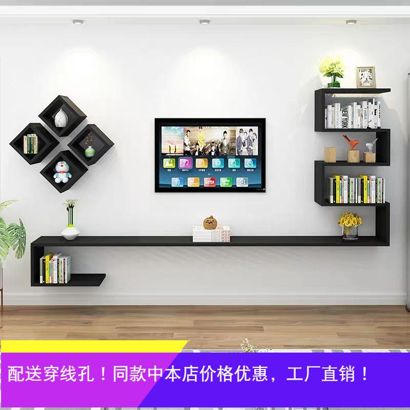 包邮电视背景墙定做简约现代电视柜