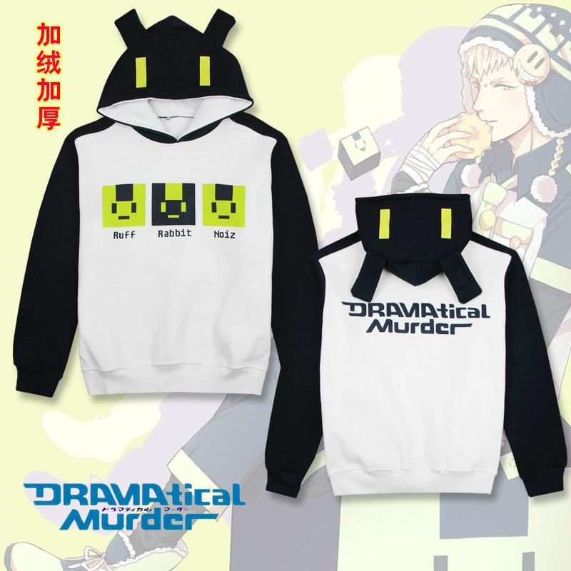 Manlong animation surrounding dmmd dramatic murder sweater Noiz neuz cos Pullover Hooded Long Sleeve Jacket