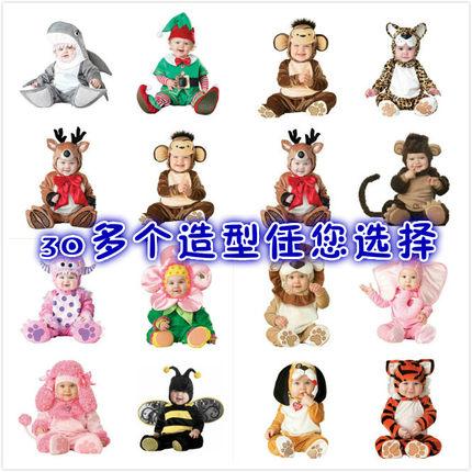 婴儿春秋装男女宝宝服装动物连体衣服cosplay套装宝宝哈衣外出服